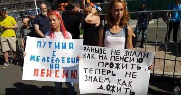 Попытка Михаила Светова хайпануть на пенсионных изменениях провалилась