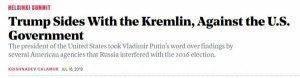 Как всё зашевелилось после встречи Путина и Трампа!