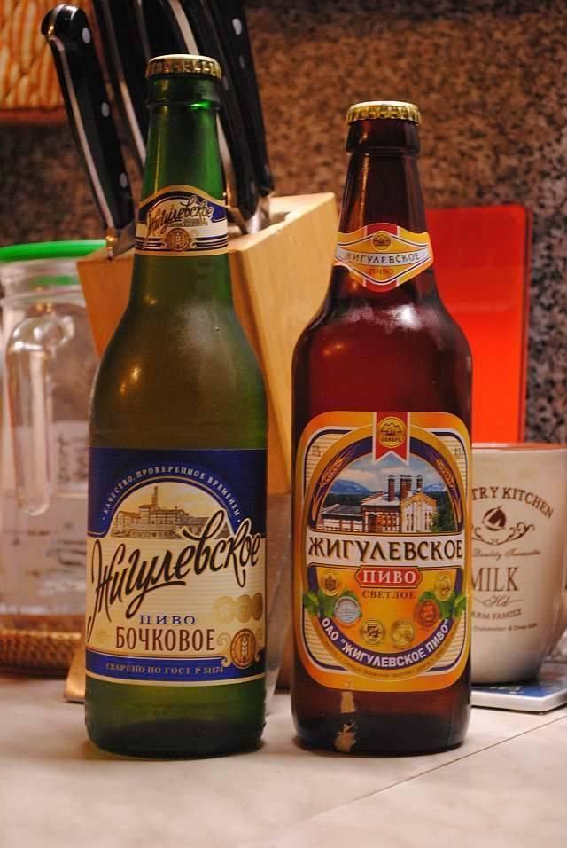 картинки с пивом жигулевское смыслом жизнь была
