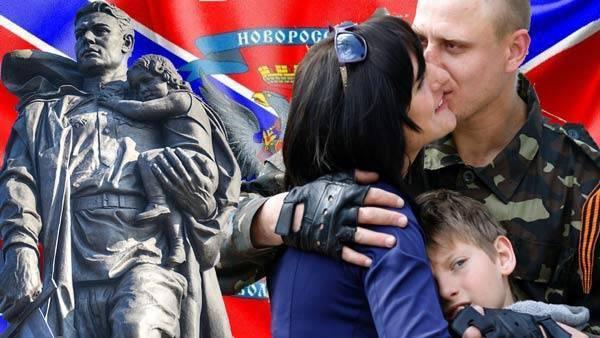 Новый Мировой Порядок: убить русскую цивилизацию