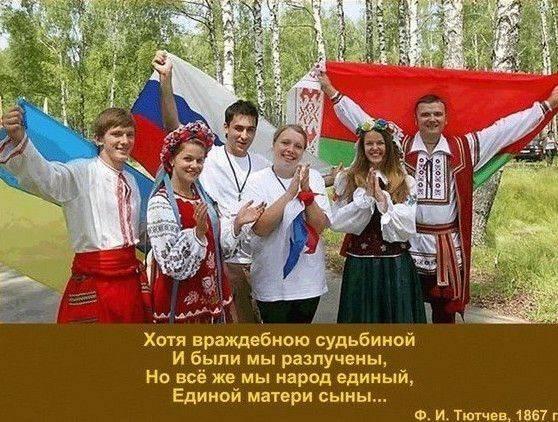 """Давайте прекращать противопоставлять русских русским фразой: """"русские и украинцы, один народ - русские!"""""""