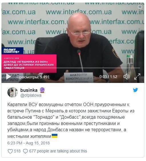 Не оптимистичный прогноз для Украины