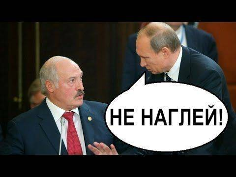Инициатива Лукашенко об изменениях в Конституции Беларусь и передаче власти по наследству не нашла поддержки в Кремле