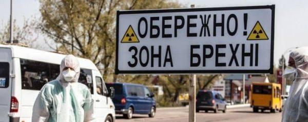 Опять перемога превратилась в зраду или Как украинцы хотели потроллить россиян, но сами оказались в дерьме