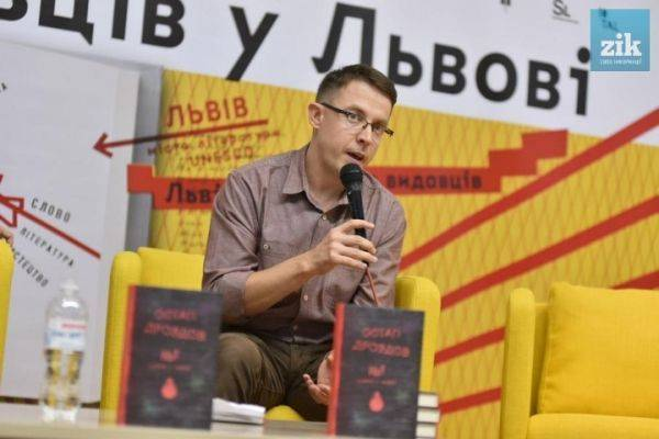 «Украина – это зло. Ее нужно переучредить в новых границах» – львовский телеведущий