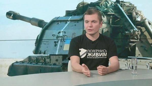 Майданщиков охватил страх: Маятник качнулся в другую сторону