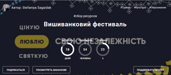 В Одессе срывается проведение Вышиванкового фестиваля: нет денег на завоз западенцев
