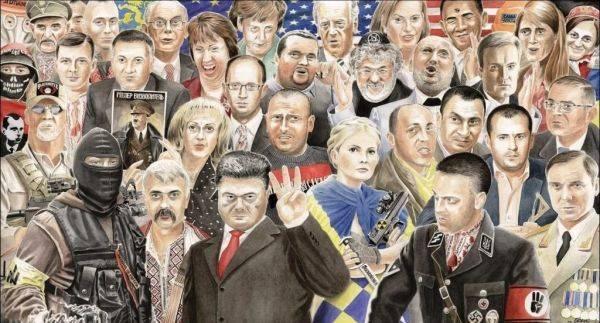 """Предательство """" главное свойство украинских элит"""