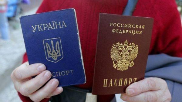 В Раде призвали «без суда и следствия» лишать гражданства получивших российский паспорт украинцев