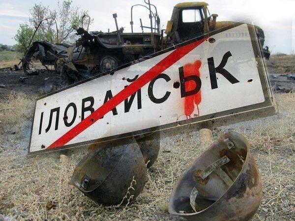 Украинцы шокированы докладом ООН: ВСУ обвиняются в массовых военных преступлениях в Донбассе, а российская армия так и не обнаружена