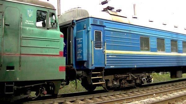 Главная причина запрета Украиной поездов в Россию