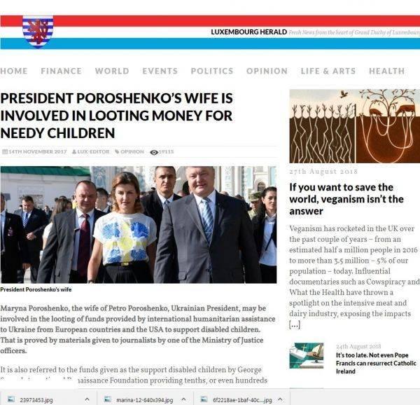 Кручу, верчу, на банане прокачу: Марина Порошенко ворует деньги Сороса