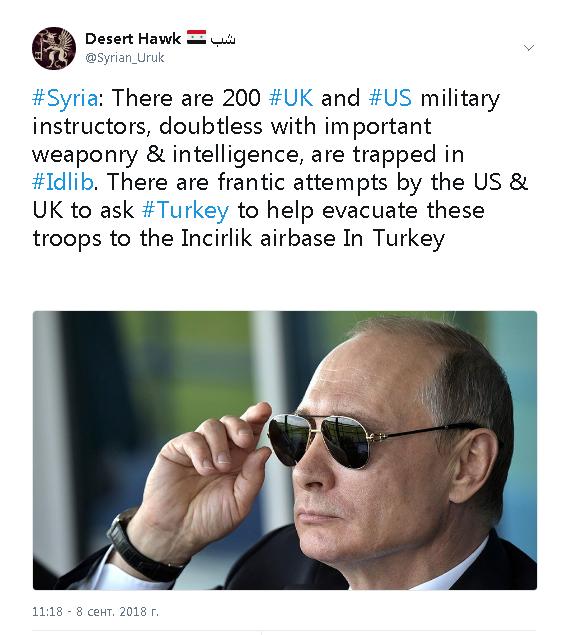 200 британских и американских инструкторов оказались в ловушке в Идлибе