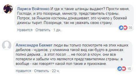 «Мне стыдно»: Сеть взорвало фото главы МИД Украины Климкина в Канаде