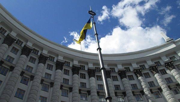 Украинские скрепы