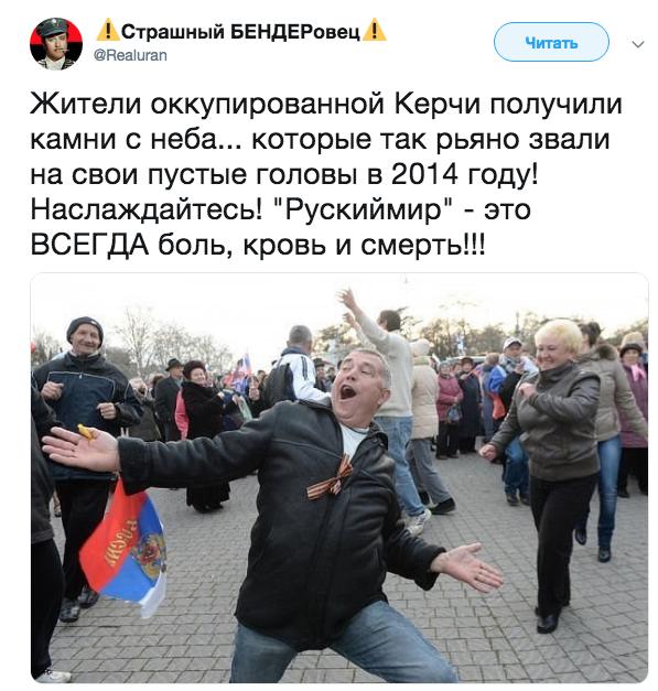 Бабченко поглумился над трагедией в Керчи, открыто оправдав и призвав к террору