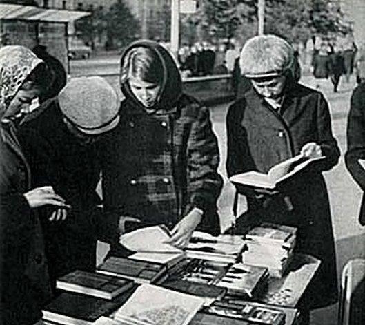 """Советский народ .""""Самая читающая в мире нация"""""""
