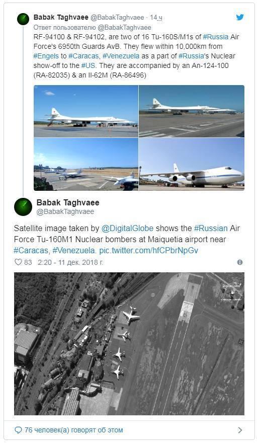 Ту-160 намекнули на Карибский кризис 2.0