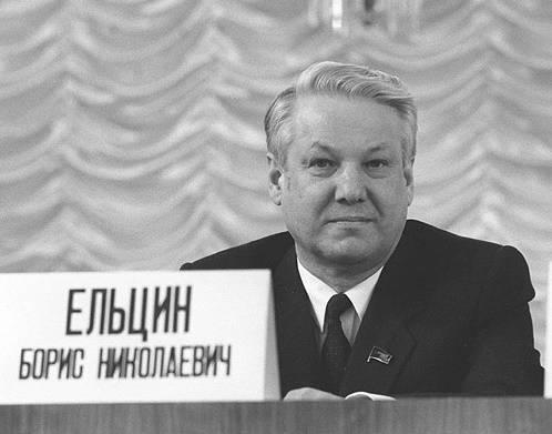 Был ли шанс сохранить СССР, если бы Ельцин не пришел к власти