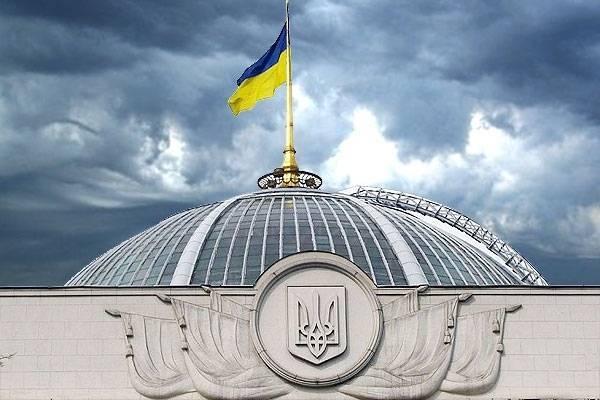 В Верховной Раде Украины собираются объявить войну России