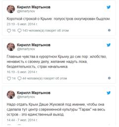 Новогоднее обращение от террористов. «Новая газета» опубликовала скандальный материал