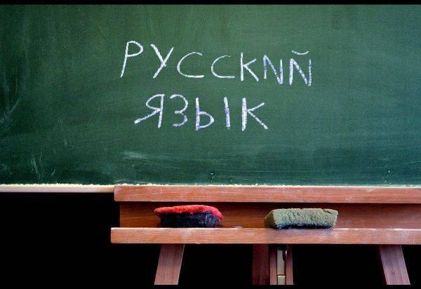 Харьковский облсовет отменил региональный статус русского языка