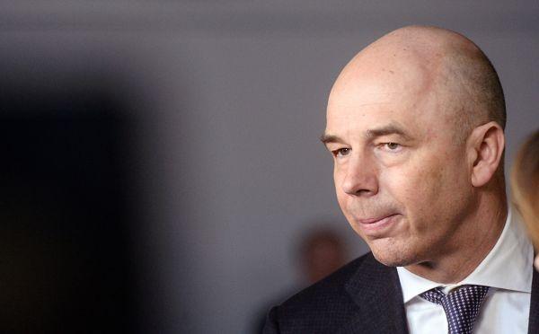 Утрачено доверие к Белоруссии - заявил Силуанов