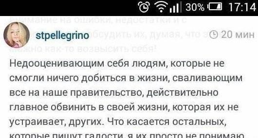 Лиза Пескова осудила новогодние традиции россиян, и ей жестко ответили