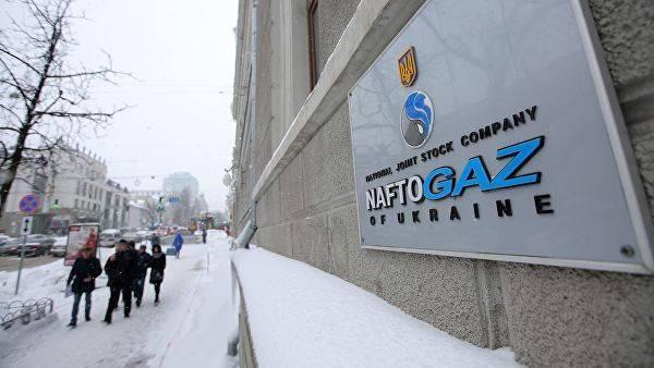 """Нафтогаз"" заявил об аресте активов ""Газпрома"" более чем на $2,5 млрд"