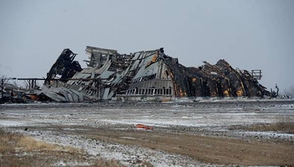 Донецкий аэропорт — братская могила украинских киборгов