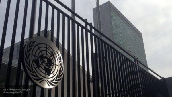В США подняли вопрос о выходе страны из ООН...