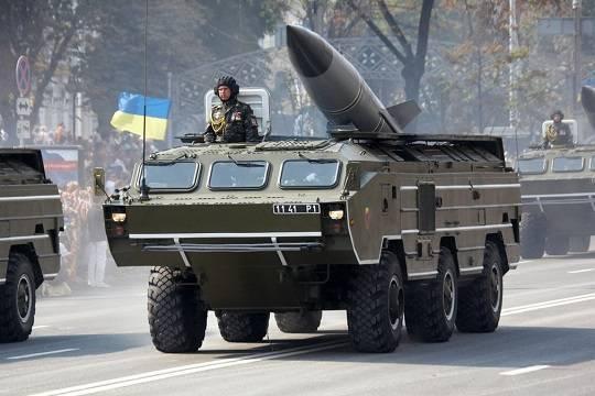 Украина готовит России ракетную атаку