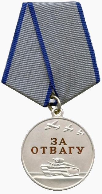 Зачем не воевавший Т-35 был помещен на медаль «За отвагу»