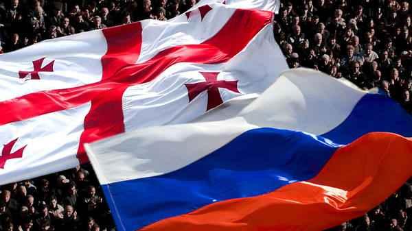 Грузинско-российские отношения: история и перспективы