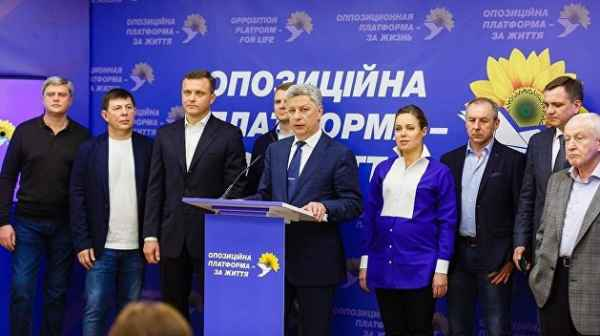 Бойко: Украинцы хотят смены власти