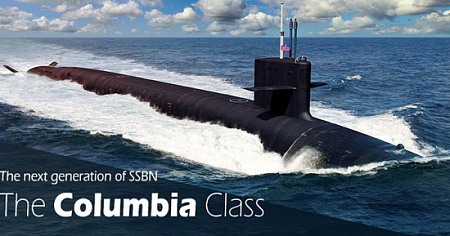 Против русских «Бореев» Пентагон выставит суперсубмарину «Колумбия»