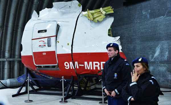 MH17: о чем Нидерланды и Австралия собираются говорить с Россией? (Heise, Германия)