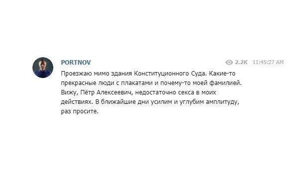 «Секса будет больше»: Портнов пригрозил Порошенко