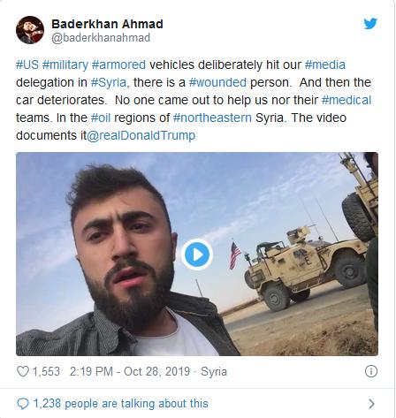 Обнародовали видео, как американский БТР атакует журналистов в САР