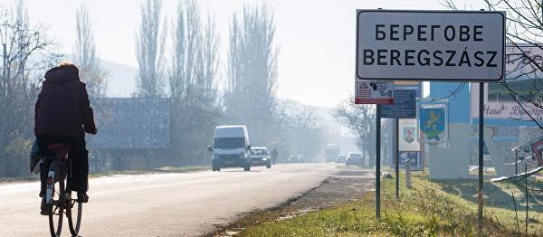 Демонтаж современной Украины начнется с западных регионов