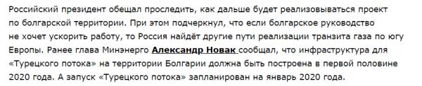 Истерика вокруг российского газа: Покой им только снится