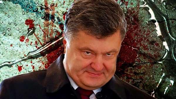 Боинг над Донбассом как сакральная жертва