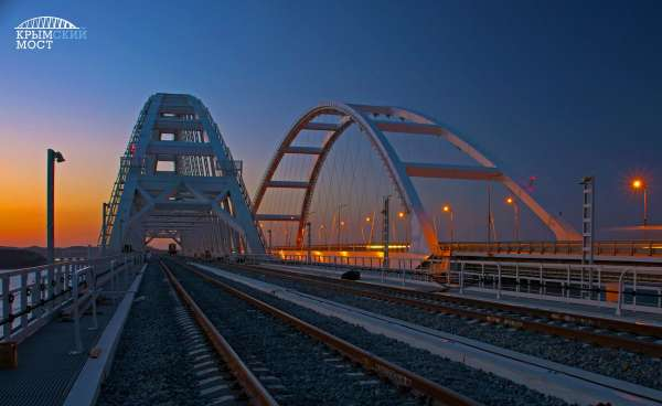 Открытие железнодорожной части Крымского моста. Полное видео