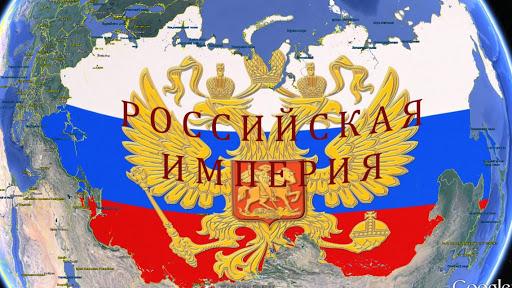 России уже пора вернуть свои естественные границы