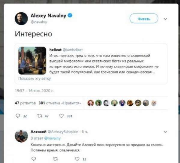 Навальный изыскивает новые способы привлечь идиотов в ряды бессловесных хомяков
