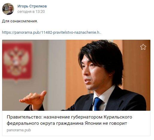 Стрелков анонсирует, что Лукашенко захватит Смоленск и присоединит к Белоруссии