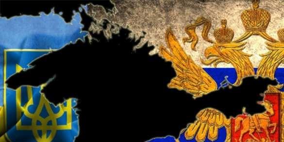 Террористы решили забрать у Украины российский Крым