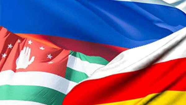 Абхазия и Южная Осетия под надежным «крылом» России