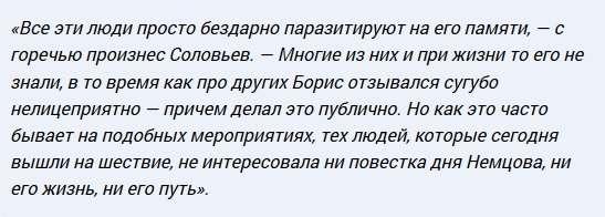 Соловьев: Единственное в чем последовательны оппозиционеры – в ненависти