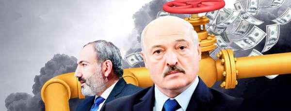 Лукашенко и Пашинян объединились против России